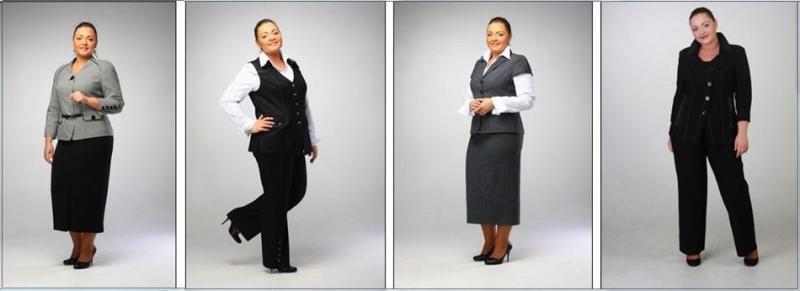 Бизнес Одежда Для Полных
